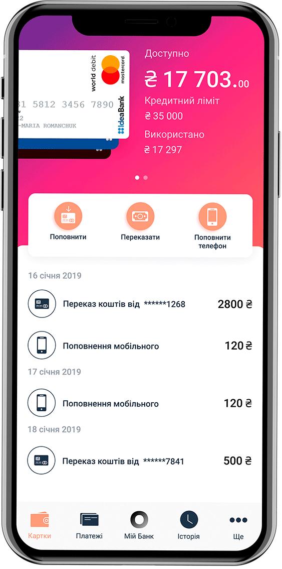 App O.Bank